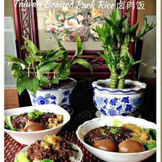 Famous Taiwanese Cuisine- Braised Minced Pork Rice (肉燥饭 或 鲁肉饭 或 卤肉饭).