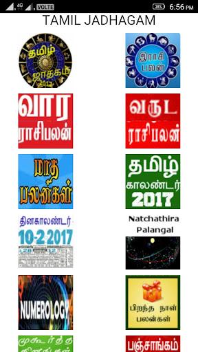 Tamil Jathagam by VAPP Technology (Google Play, United