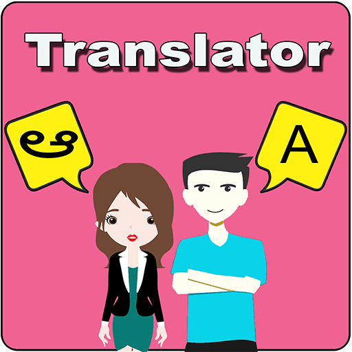 Telugu To English Translator - Apps on Google Play