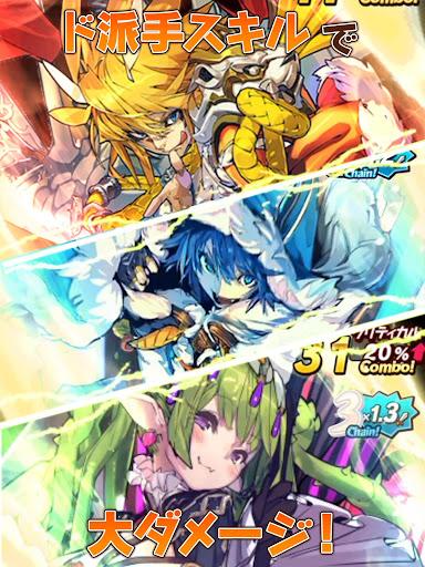 Re: ラストピリオド – 終わりなき螺旋の物語 – poster