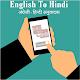 English To Hindi Translator Download for PC Windows 10/8/7