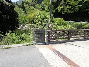憩橋を渡る