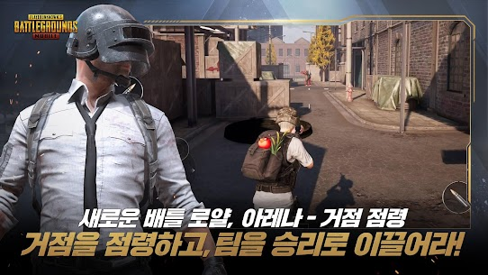 PUBG MOBILE APK Download For Android (Latest Update Version) 2