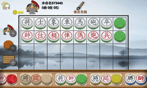 暗棋2 App Latest Version Download For Android and iPhone 5