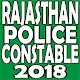 RAJASTHAN POLICE CONSTABLE 2018 for Android