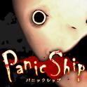 3Dホラーアドベンチャー:Panic Ship icon