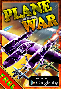 Air War 1942 - epic Battle screenshot
