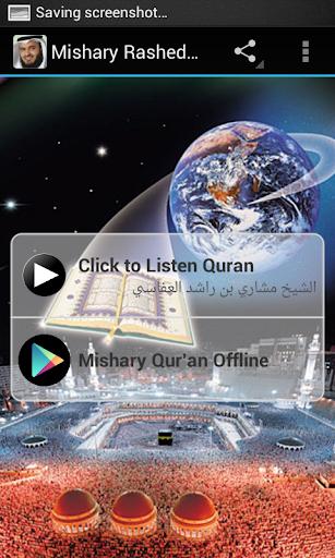 Mishary Rashed Alafasy Qur'an