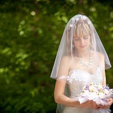 Wedding photographer Aleksandr Karpov (AleksandrK). Photo of 19.06.2016