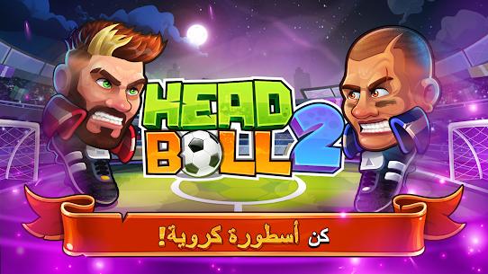 تحميل لعبة Head Ball 2 مهكرة للاندرويد [آخر اصدار] 1