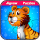 Animal Puzzle For Kids - Animal Jigsaw Game APK