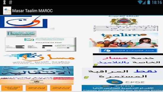 Massar Taalim 2018 - مسار التلميذ 2018 - náhled