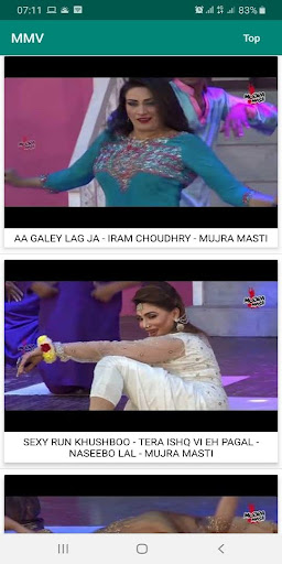 Mujra Masti Videos screenshots 1