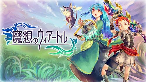 RPG マレニア国の冒険酒場 ~パティアと腹ペコの神~ Trial Mod