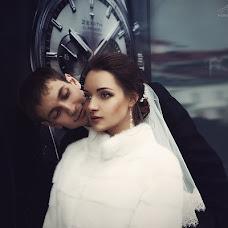 Wedding photographer Aleksandr Panaev (panaevART). Photo of 08.01.2013
