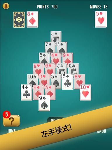 玩免費紙牌APP|下載金字塔接龍(Storm8 出品) app不用錢|硬是要APP