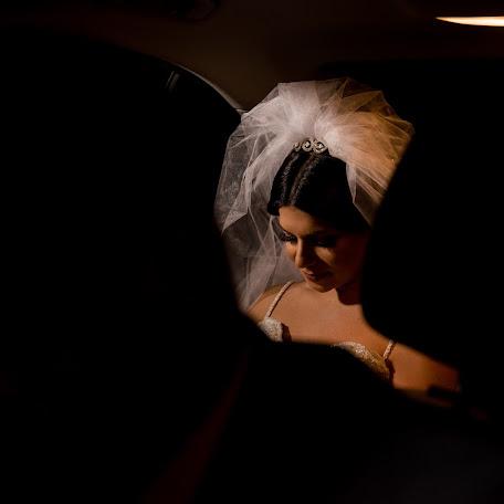 Wedding photographer Flávio Malta (flaviomalta). Photo of 04.01.2018