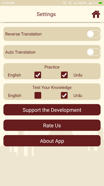 Learn Quran Vocabulary Gold – (Android Apps) — AppAgg