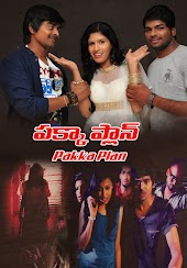 Pakka Plan