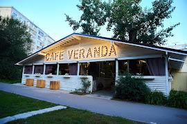 Ресторан Веранда