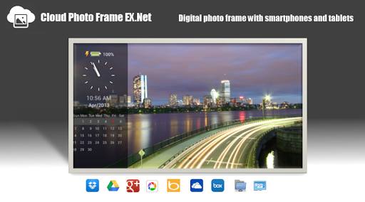 Cloud PhotoFrame EX.Net screenshot 17
