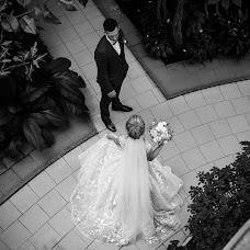 Wedding photographer Olga Ozyurt (OzyurtPhoto). Photo of 21.10.2018