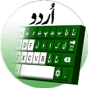 Urdu Keyboard: Fast English to Urdu typing Input