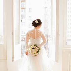 Wedding photographer Mariya Ponomareva (mariapon). Photo of 15.05.2017