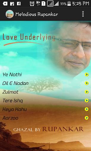 Love underlying