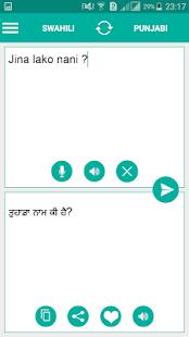 Swahili Punjabi Translator - náhled