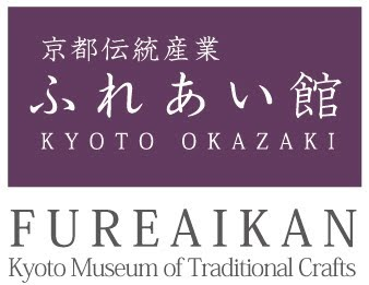 The Kyoto Museum of Traditional Crafts, FUREAIKAN