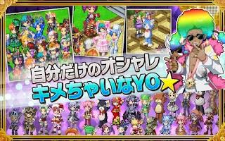Screenshot of 剣と魔法のログレス いにしえの女神◆人気本格オンラインRPG