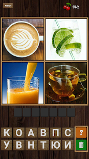 4 Фото 1 Слово - Где Логика? for PC-Windows 7,8,10 and Mac apk screenshot 14