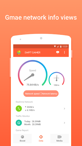 免費下載工具APP|Swift Gamer – Game Boost,Speed app開箱文|APP開箱王