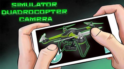 シミュレータQuadcopterカメラ