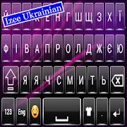 ايزى لوحة المفاتيح الأوكرانية APK