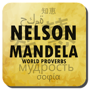 ⭐️ Best dating nelson mandela quotes about life 2019