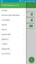 RTCM screenshot thumbnail
