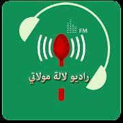 راديو لالة مولاتي