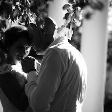 Wedding photographer Aleksey Sinicyn (nekijlexa). Photo of 24.04.2017