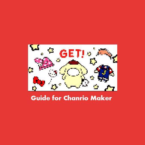 Chanrioメーカーのための無料ガイド 書籍 App LOGO-APP開箱王