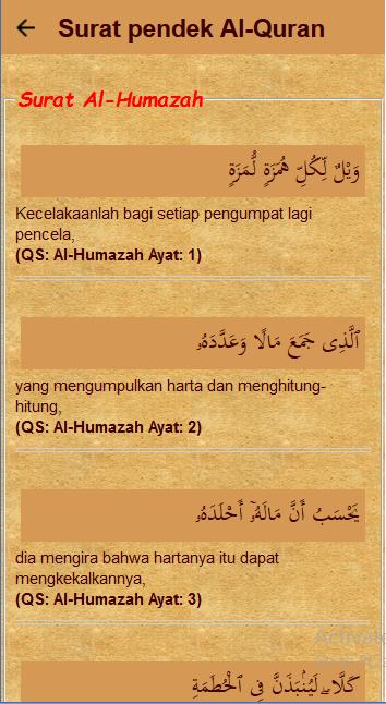 Surat Pendek Quran Terjemah Android Apps Appagg