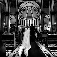 Fotógrafo de bodas Raul De la peña (rauldelapena). Foto del 25.07.2018