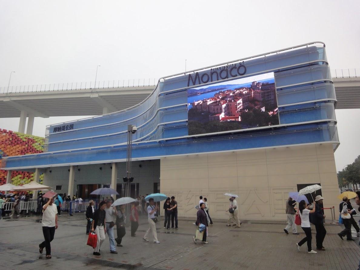 Pavillon Monaco à l'Exposition universelle Shanghai 2010