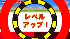 【新幹線神経衰弱】しんかんせん えあわせ【電車】のおすすめ画像5