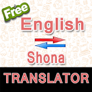 English to Shona and Shona to English Translator