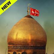 Islamic Video Status - Muharram Status Video 2019