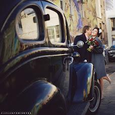 Wedding photographer Elena Zayceva (Zaychikovna). Photo of 04.11.2014