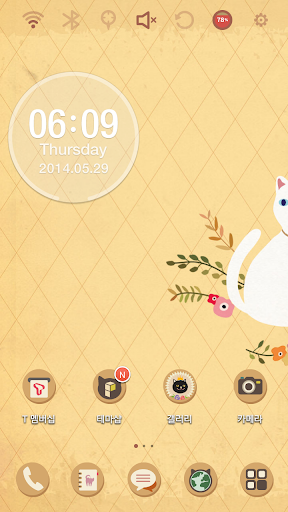 Lovely White Cat Theme