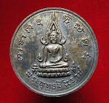 เหรียญพระพุทธชินราช หลัง พระนเรศวรหลั่งน้ำทักษิโณทก พิธีจักรพรรดิ (นเรศวรวังจันทร์) ปี๒๕๑๕